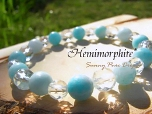ヘミモルファイト* ◆* 空雲の歌 *◆